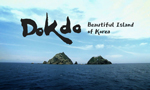 Dokdo, Beautiful Island of Korea(英語)